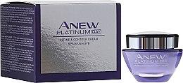 Parfémy, Parfumerie, kosmetika Denní krém na obličej - Avon Anew Platinum Day Cream 55+