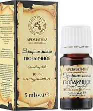 Parfémy, Parfumerie, kosmetika Éterický olej Hřebíček - Aromatika