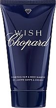 Chopard Wish - Sprchový gel — foto N1
