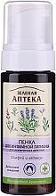 Parfémy, Parfumerie, kosmetika Mycí pěna pro intimní hygienu Šalvěj a levandule - Green Pharmacy