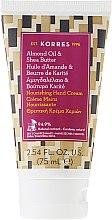Parfémy, Parfumerie, kosmetika Výživný krém na ruce - Korres Almond Oil & Shea Butter Nourishing Hand Cream
