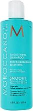 Parfémy, Parfumerie, kosmetika Změkčující vyhlazující šampon - Moroccanoil Smoothing Shampoo