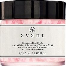 Parfémy, Parfumerie, kosmetika Antioxidační a regenerační pleťová maska s lístky damašské růže - Avant Damascan Rose Petals Antioxidising & Retexturing Treatment Mask