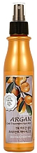 Parfémy, Parfumerie, kosmetika Vlasový sprej s arganovým olejem a zlatem - Welcos Confume Argan Gold Treatment Hair Mist
