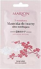 Parfémy, Parfumerie, kosmetika Hydratační maska na obličej - Marion Japanese Ritual Moisturizing 3-minute Face Mask
