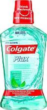 Parfémy, Parfumerie, kosmetika Ustní voda - Colgate Plax Multi-Protection