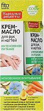 """Parfémy, Parfumerie, kosmetika Krém-olej na ruce a nehty """"Intenzivní výživa"""" - Fito Kosmetik"""