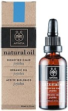Parfémy, Parfumerie, kosmetika Přírodní Jojobový olej - Apivita Aromatherapy Organic Jojoba Oil