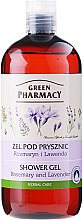 Parfémy, Parfumerie, kosmetika Sprchový gel Rozmarýn a levandule - Green Pharmacy Shower Gel Rosemary and Lavender