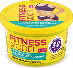 Parfémy, Parfumerie, kosmetika Tělový scrub-peeling pro aktivní hubnutí, omlazující - Fito Kosmetik Fitness Model