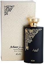 Parfémy, Parfumerie, kosmetika Rasasi Ashaar Pour Femme - Parfémovaná voda