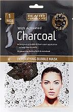 Parfémy, Parfumerie, kosmetika Maska na obličej - Beauty Formulas With Activated Charcoal Detoxifying Bubble Mask
