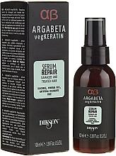 Parfémy, Parfumerie, kosmetika Keratinové sérum pro regeneraci vlasů - Dikson Argabeta Serum Repair