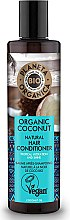 Parfémy, Parfumerie, kosmetika Hydratační balzám na vlasy - Planeta Organica Organic Coconut Natural Hair Conditioner