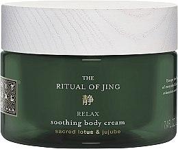 Parfémy, Parfumerie, kosmetika Tělový krém - Rituals The Ritual of Jing Body Cream