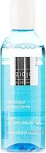 Parfémy, Parfumerie, kosmetika Odstraňovač očního make-upu - Ziaja Med Liquid Eye Makeup Remover