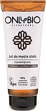 Parfémy, Parfumerie, kosmetika Hypoalergenní sprchový gel - Only Bio