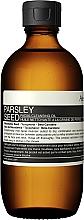 Parfémy, Parfumerie, kosmetika Čistící pleťový olej - Aesop Parsley Seed Cleansing Oil