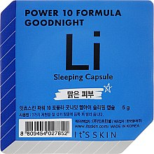 Parfémy, Parfumerie, kosmetika Noční maska v kapslích - It's Skin Power 10 Formula Goodnight Li Sleeping Capsule