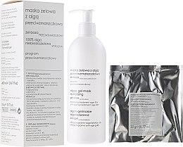 Parfémy, Parfumerie, kosmetika Gelová maska proti vráskám s řasami - Ziaja Pro Anti-Wrinkle Gel Mask with Algae