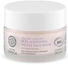Parfémy, Parfumerie, kosmetika Zklidňující noční maska SOS na obličej - Natura Siberica Organic Certified SOS Soothing Night Face Mask