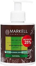 Parfémy, Parfumerie, kosmetika Krém-rukavice na ruce s mucínem hlemýžďů - Markell Cosmetics Bio Helix