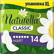 Parfémy, Parfumerie, kosmetika Hygienické vložky, 2x7ks - Naturella Classic Night