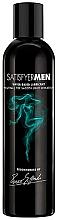 Parfémy, Parfumerie, kosmetika Lubrikant neutrální - Satisfyer Water Based Lubricant