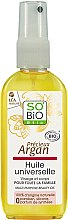 Parfémy, Parfumerie, kosmetika Tělové máslo - So'Bio Etic Multi-Purpose Beauty Oil