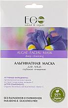 """Parfémy, Parfumerie, kosmetika Alginátová maska na obličej """"Hluboké čištění"""" - ECO Laboratorie Algae Facial Mask"""