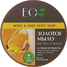 "Parfémy, Parfumerie, kosmetika Mýdlo na tělo a vlasy ""Zlaté"" - ECO Laboratorie Natural & Organic Body & Hair Gold Soap"