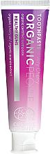 Parfémy, Parfumerie, kosmetika Zubní pasta Zdravé dásně - Organic People Very Cherry Toothpaste