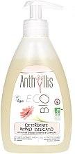 Parfémy, Parfumerie, kosmetika Prostředek pro intimní hygienu - Anthyllis Intimate Body Wash