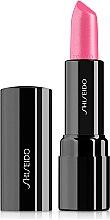 Parfémy, Parfumerie, kosmetika Rtěnka - Shiseido Perfect Rouge