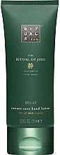 Parfémy, Parfumerie, kosmetika Lotion na ruce - Rituals The Ritual of Jing Hand Lotion