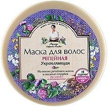 Parfémy, Parfumerie, kosmetika Vlasová maska Lopuchová - Recepty babičky Agafyy