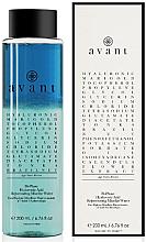 Parfémy, Parfumerie, kosmetika Dvoufázová omlazující micelární voda s kyselinou hyaluronovou - Avant Bi-Phase Hyaluronic Acid Rejuvenating Micellar Water