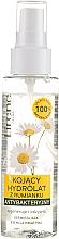 Parfémy, Parfumerie, kosmetika Hydrolát heřmánku - Lirene Hydrolat 100% Chamomile Flower Water