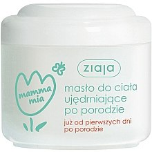 "Parfémy, Parfumerie, kosmetika Tělový olej zpevňující ""Mamma Mia"" - Ziaja Body Oil"