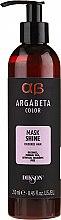 Parfémy, Parfumerie, kosmetika Maska na barvené vlasy - Dikson Argabeta Color Mask Shine