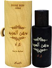Parfémy, Parfumerie, kosmetika Rasasi Dhanal Oudh Jurrah - Parfémovaná voda