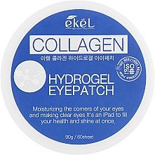 Parfémy, Parfumerie, kosmetika Hydrogelové náplasti pod oči s kolagenem a extraktem z borůvek - Ekel Ample Hydrogel Eyepatch