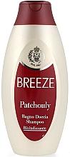 Parfémy, Parfumerie, kosmetika Sprchový gel, koupelová pěna a vlasový šampon 3v1 Pačuli - Breeze Patchouly Shampoo