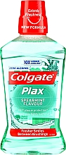 Parfémy, Parfumerie, kosmetika Ústní voda - Colgate Plax Spearmint