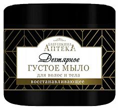 Parfémy, Parfumerie, kosmetika Husté mýdlo Dehtové na vlasy a tělo - Babiččina Lékárna