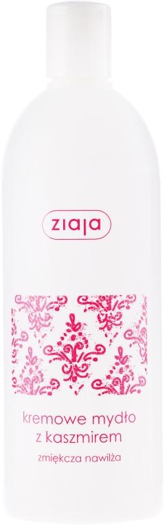 Mýdlo na tělo s proteiny kašmíru - Ziaja Body Soap