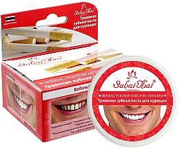 Parfémy, Parfumerie, kosmetika Zubní pasta pro kuřáky - Sabai Thai Herbal Toothpaste for Smokers