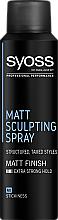 Parfémy, Parfumerie, kosmetika Sprej matující na vlasy extra silné fixace - Syoss Matt Sculpting