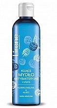 Parfémy, Parfumerie, kosmetika Antibakteriální tekuté mýdlo - Lirene Raspberry&Aloes Liquid Soap