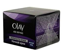 Parfémy, Parfumerie, kosmetika Noční krém Elasticita pokožky - Olay Age Defying Night Cream